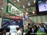 Kotobukiya al Tokyo Hobby Show 2011: Ikaruga e Evangelion Headquarter Commander