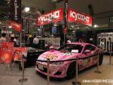 Stand Kyosho alla fiera del modellismo di Tokyo