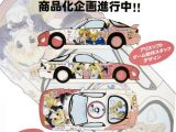 Die Cast Kyosho 1:43 Mazda RX 7 - Alice Soft x Aizu Project Modellismo Hentai