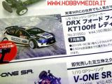 Kyosho DRX Ford Fiesta S2000 Rally KT100 IRC - Scoop!