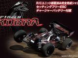 Kobra EP Fazer Readyset - Kyosho Buggy elettrica 1/10