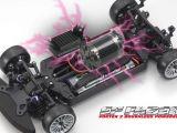 Kyosho Fazer brushless RTR 4WD McLaren F1 Team Gulf