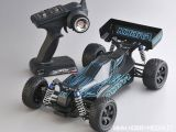 Kyosho: Fazer Kobra RTR con radio KT-200 Synchro 2.4Ghz