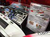 Kyosho HydroPro 680EP: Shizuoka Hobby Show 2016