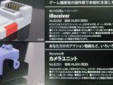 iReceiver Kyosho e MiniZ MA020 - Sistema di controllo WiFi e Micro videocamera - iPhone e smartphone Android