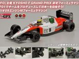 Kyosho KF01 GP - Automodello da Formula 1 - Shizuoka Hobby Show 2010