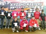 Yuichi Kanai vince il Kyosho Master Japan 2010 - Video