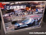 Kyosho Nissan R90CP Plazma Lm in scala 1/12 - Prototipo
