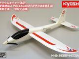 Kyosho Pilato II 600 PIP - Aeromodello elettrico ultraleggero