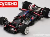 Kyosho Plazma Ra Pan Car da competizione in scala 1/12