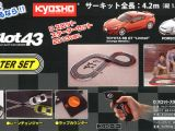 KYOSHO Dslot43 Starter Set Video: Slot Car in scala 1/43