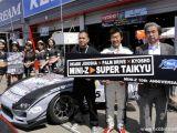 Kyosho - Il modellismo incontra l'automobilismo per festeggiare i primi dieci anni di vita delle MINI-Z