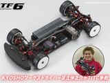 Kyosho TF6 Brushless LiPo - Automodello Touring Car 1/10