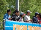 KYOSHO TROPHY CUP 2009 - Competizione di automodellismo giapponese