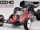 Kyosho Ultima RB5 SP2 World Championship Edition