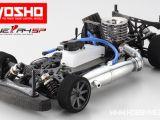 Novità Kyosho: V-One R4 SP touring car da competizione