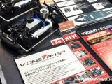 Kyosho V One R4 SP Touring 200mm: Shizuoka Hobby Show