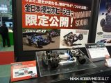 KYOSHO  V-ONE R4: All Japan Mokei Hobby Show 2010