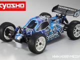 Kyosho DBX 2.0 Nitro - Scoop! nuova buggy a scoppio