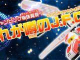 Kyosho Egg Jumping Kart - Giocattoli e Modellismo RC