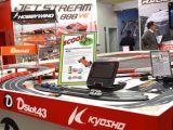 Kyosho Dslot43 2014: nuovo telaio in scala 1/43 - Toy Fair