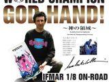 Fukushima - Collari rinuncia al mondiale 2013 in Giappone: Lamberto ripensaci!!