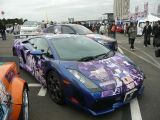 Itasha: Arriva la Lamborgini Gallardo in stile manga...