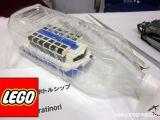 Barca di Lego in una bottiglia di plastica - AFOL