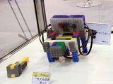 Roborobo: ROBOKIDS - I robottini coreani di LEGO al Tokyo Toy Show 2009 - Robotica amatoriale