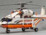 Elicottero Lego Technic Heavy Lift Helicopter - Set 42052