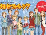 Ashita Full Charge: Il manga della Tamiya su Xtreme RC!!
