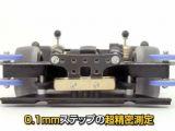 G-Force: controllare l'altezza dal suolo delle Mini 4WD