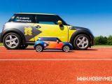 Il modellismo radiocomandato alle Olimpiadi di Londra 2012