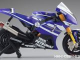 Kyosho Mini-Z Moto Racer Yamaha YZR-M1 MotoGP Video