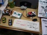 Comiket 77 - Sistema per controllare tramite computer automodelli giocattolo Taiyo, Bit-Charge, Q-Train, Choro-Q etc.