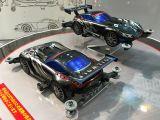 Tamiya Mini 4WD Silwolf telaio MA - Shiuzoka Hobby Show