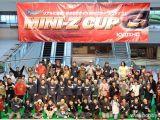 MINI-Z CUP 2009 Final Championship DVD - Finale del Campionato giapponese MiniZ