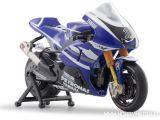 Kyosho Mini-Z Moto Racer practice Vol. 2 - VideoCorso