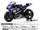 MiniZ Moto Racer 1/18 Yamaha Racing YZR-M1 2011 No.1