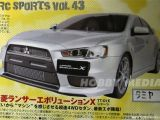 Tamiya Mitsubishi Lancer Evolution X WRC TT01-E