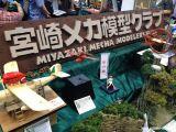 Miyazaki Mecha Modelers Club - Shizuoka Hobby Show