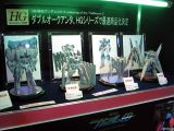 Mobile Suit Gundam 00: A Wakening of the Trailblazer - High Grade Bandai 1/144 - Shizuoka Hobby Show 2010