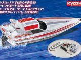 Motoscafo radiocomandato Kyosho Sunstorm 600 versione 2 Prezzo di listino 149 euro