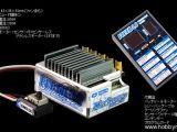 MuchMore - SILVER FLETA 3.0 ESC - Regolatore di velocità Brushless