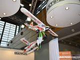 Aeromodello Multiplex FunCub XL: Spielwarenmesse 2016