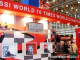 Toy Fair 2011 Nuremberg: motori Novarossi on-road e off-road