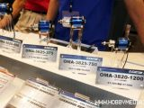 Motori brushless OS Engine - 50th Shizuoka Hobby Show 