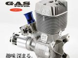 OS ENGINE GT55 cc Gas Power - Motore a due tempi per aeromodellismo Big Scale