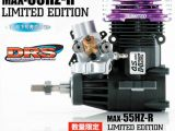 OS Engine MAX 55HZ-R Limited Edition: Tokyo Hobby Show