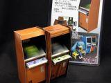 Modellini di cabinati dei videogiochi arcade - Papercraft